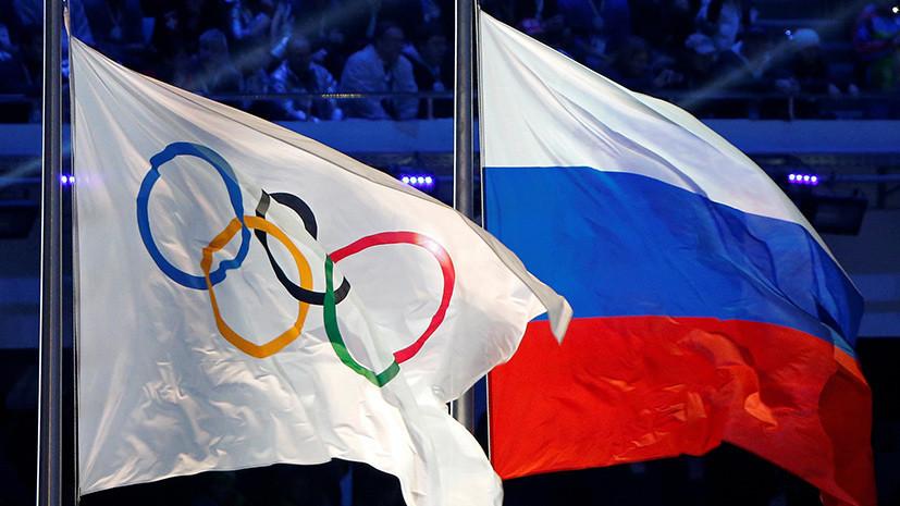 «Мирное сражение»: в Кремле пообещали продолжить борьбу за права российских спортсменов