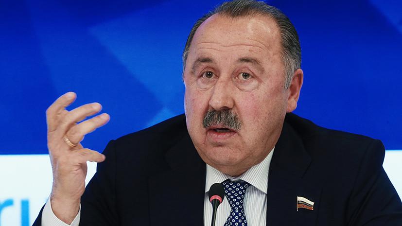 Газзаев назвал восторжествовавшей справедливостью решение CAS по российским спортсменам