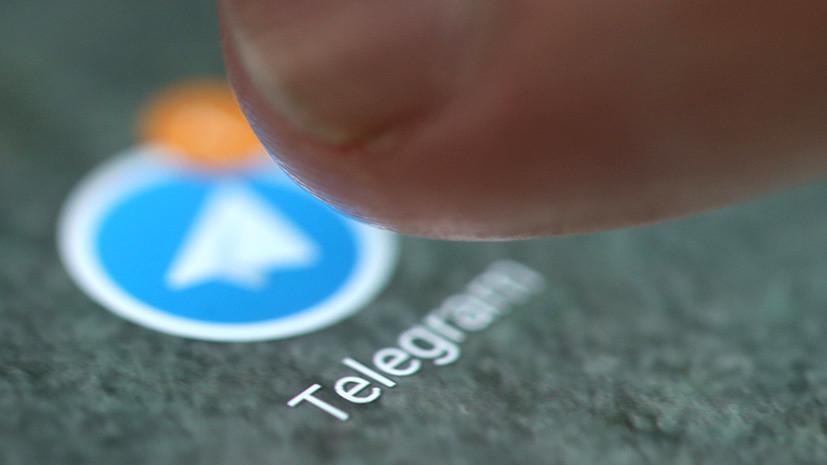 Дуров объяснил исчезновение Telegram из App Store