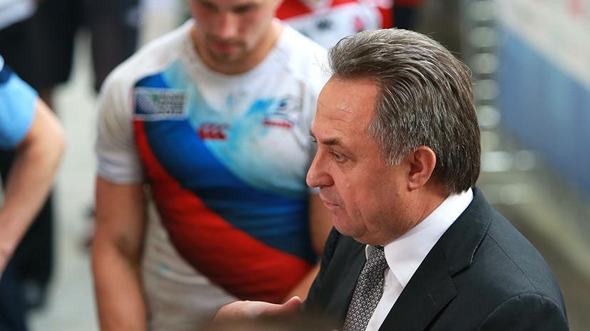 Мутко заявил, что российская сторона попросит МОК допустить к Играм-2018 оправданных спортсменов