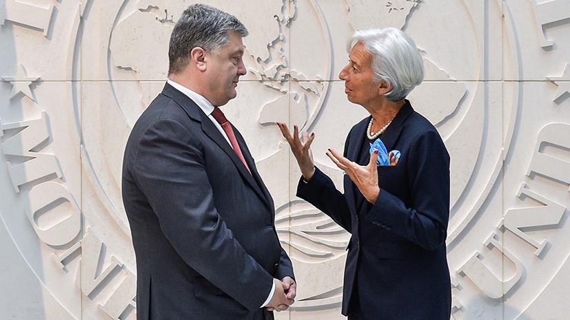 Режим ожидания: в МВФ назвали условия возобновления финансовой поддержки Украины