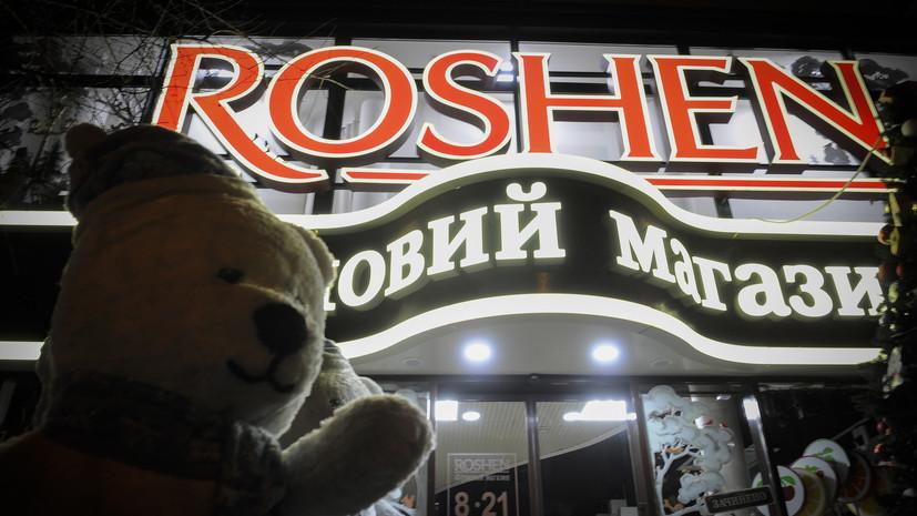 Roshen требует запретить использовать название «Киевский торт»