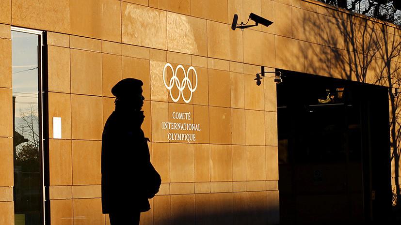 Источник в МОК считает, что проще было бы дисквалифицировать всю сборную России