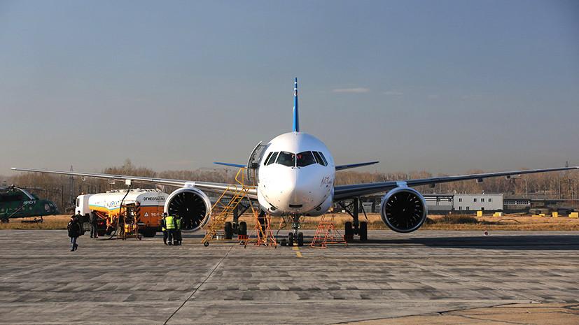 «Аэрофлот» подпишет контракт на поставку 50 новых пассажирских самолётов МС-21