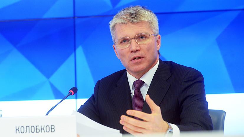Колобков надеется, что МОК быстро примет решение по допуску оправданных CAS спортсменов до ОИ-2018