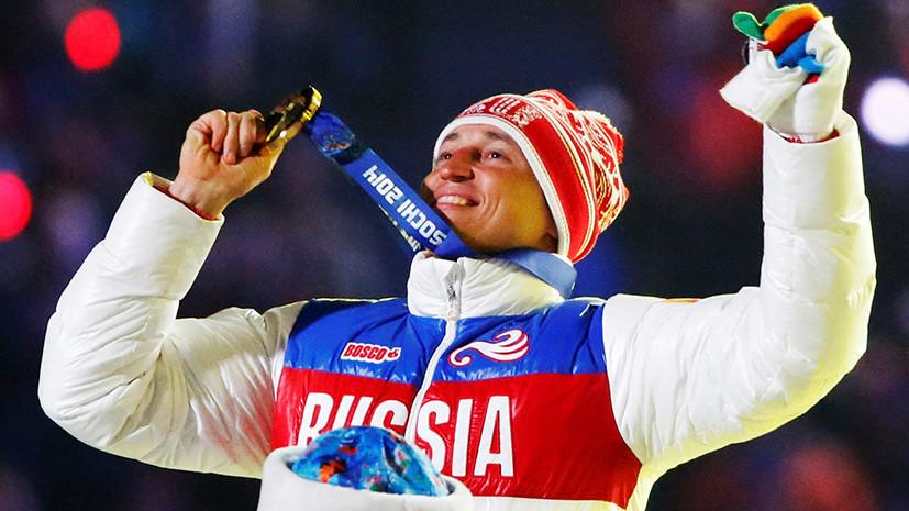 «И слёзы, и радость, и опустошение»: что говорят оправданные CAS российские спортсмены