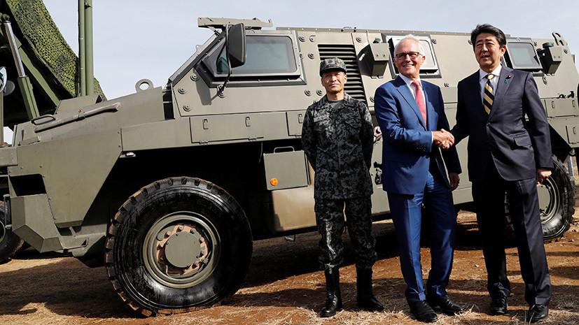 «Сборочный цех»: сможет ли Австралия войти в десятку ведущих мировых экспортёров вооружений