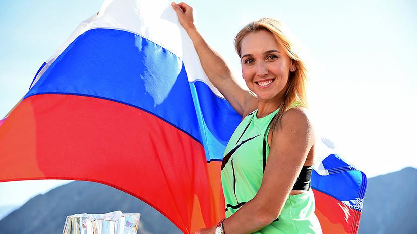 Теннисистка Веснина: те, кого оправдали, должны верить, что поедут на ОИ-2018