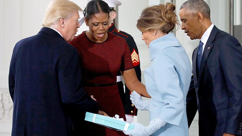Мишель Обама поведала, что ейподарила Меланья Трамп наинаугурации