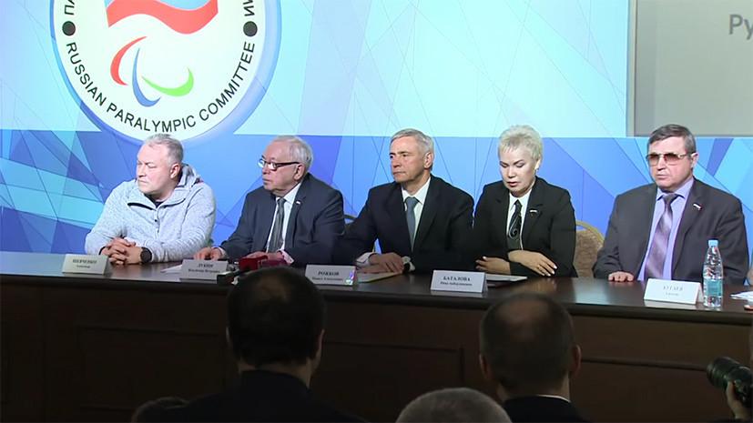 Исполком ПКР утвердил список спортсменов для участия в Паралимпиаде 2018 года