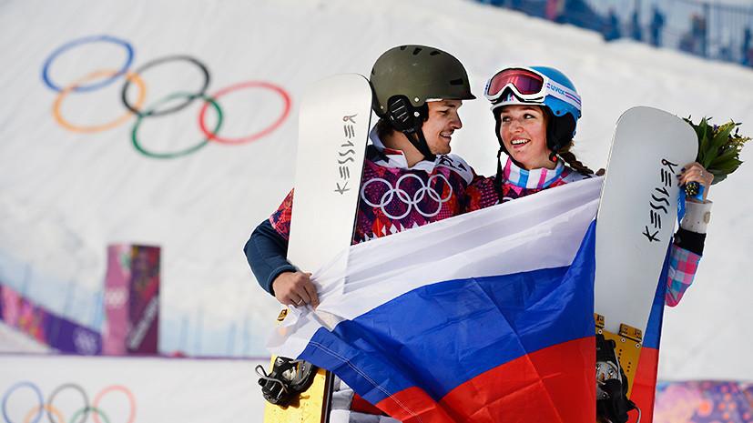 «Буду рад, если золото достанется только жене»: Вик Вайлд об Олимпиаде и решении CAS в пользу россиян