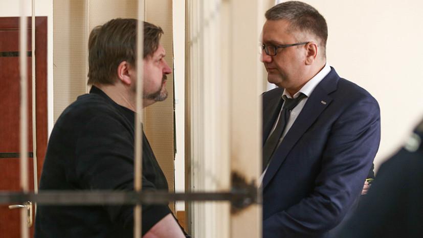Экс-губернатор Кировской области осуждён на 8 лет колонии строгого режима