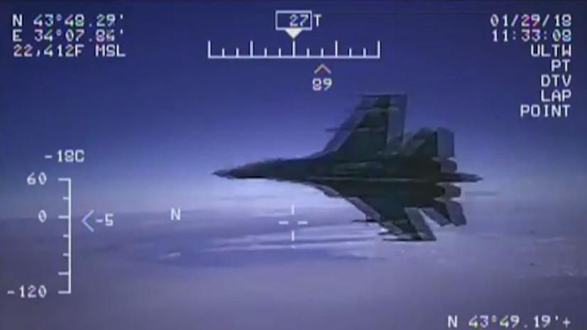 Пентагон не намерен сворачивать разведку у российских границ