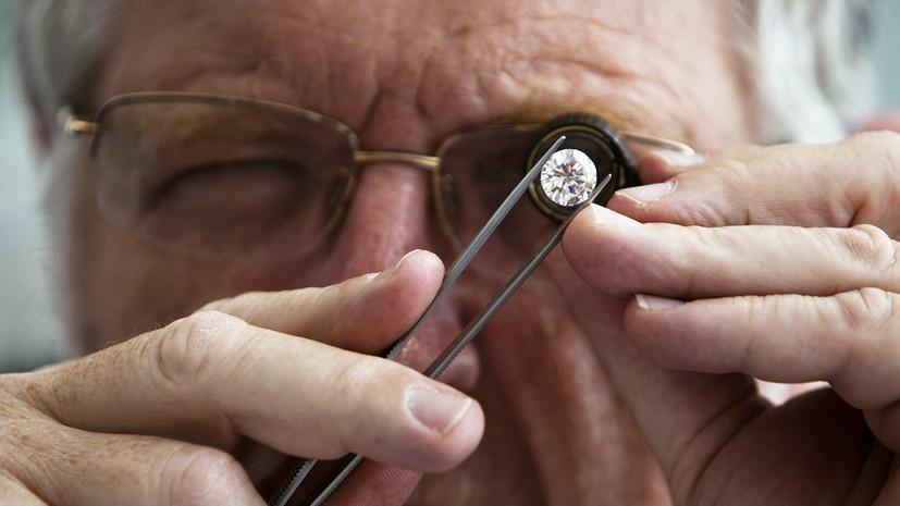 В Якутии нашли два алмаза редкой величины