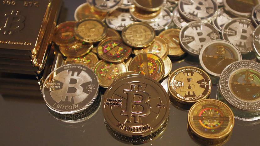 Курс биткоина опустился ниже $9 тысяч