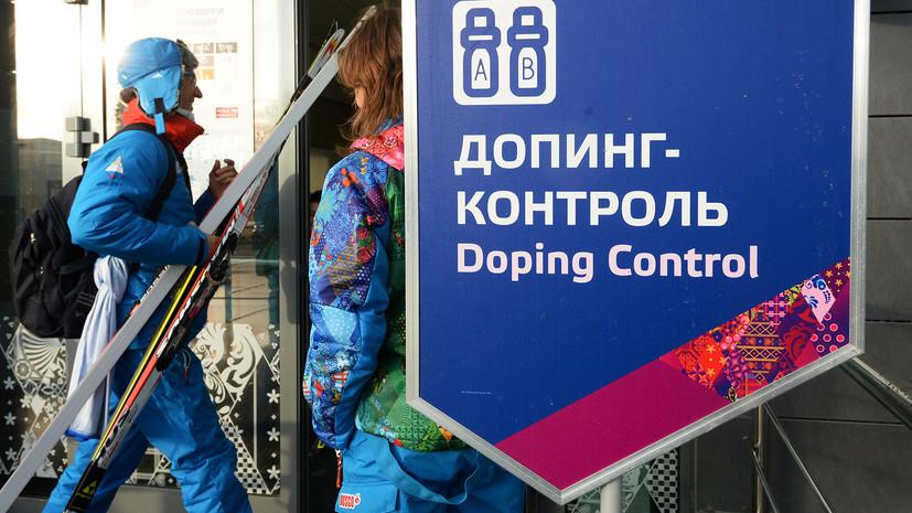 В WADA намерены опротестовать решение CAS по российским спортсменам