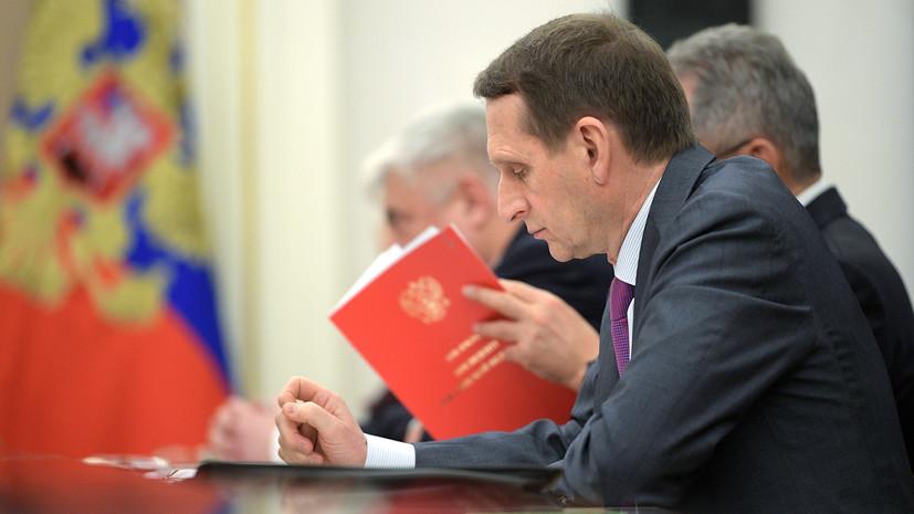 Депутат о визите Нарышкина в США: борьбу с международным терроризмом никто не отменял