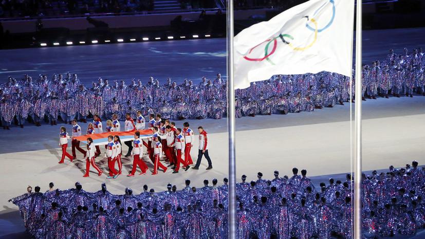 СМИ: МОК обсудит решение CAS по российским спортсменам на заседании исполкома