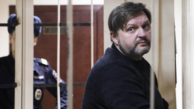 Председатель Арбитражного суда назвал обоснованным приговор Белых