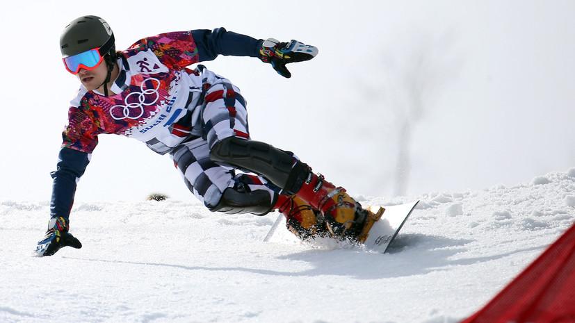 Вайлд рассказал о своём отношении к оправдательному приговору российских спортсменов