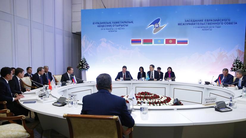 Медведев призвал страны ЕАЭС сблизить подходы по криптовалютам