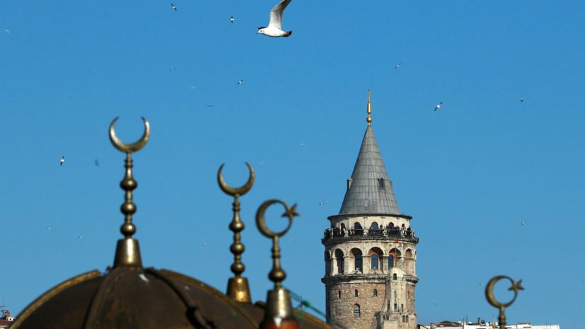 ЕС заявил о подрыве принципа верховенства права в Турции