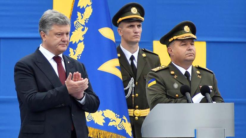 В ожидании Javelin: зачем министр обороны Украины едет в Вашингтон