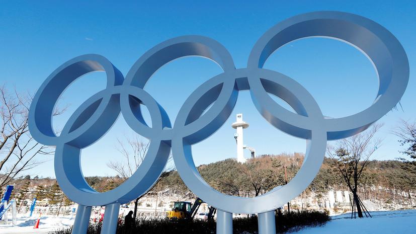 В Парламенте Южной Кореи организовали движение в поддержку спортсменов из России на Олимпиаде