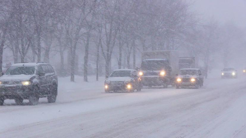 Синоптики прогнозируют метель и заносы на дорогах в Москве в выходные