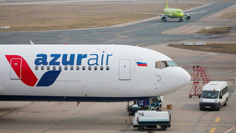 Росавиация: Azur Air продолжит выполнять воздушные транспортировки
