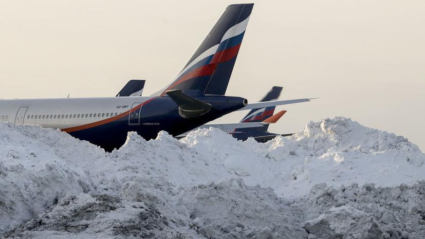 В московских аэропортах отменено и задержано более 60 рейсов