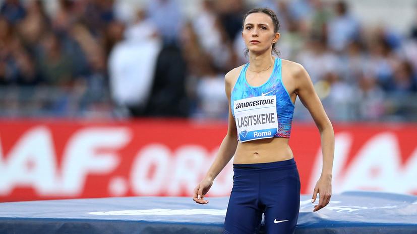 Лысенко и Ласицкене номинированы на звание лучших легкоатлетов Европы в январе
