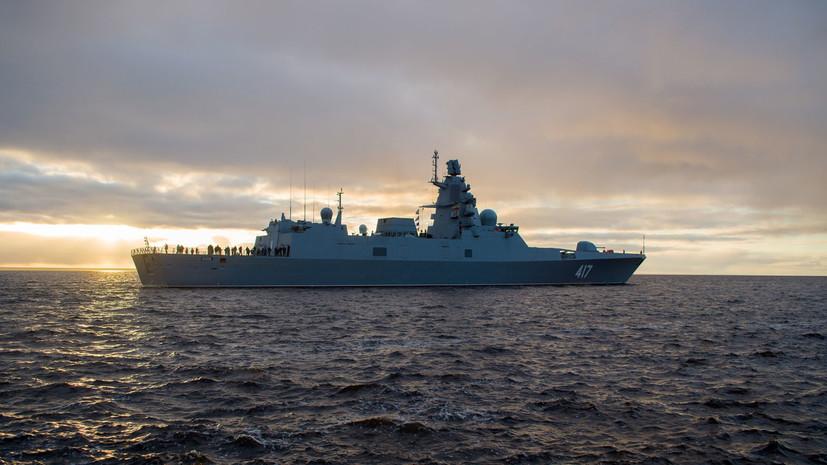 Названа дата поднятия флага ВМФ нафрегате «Адмирал Горшков»