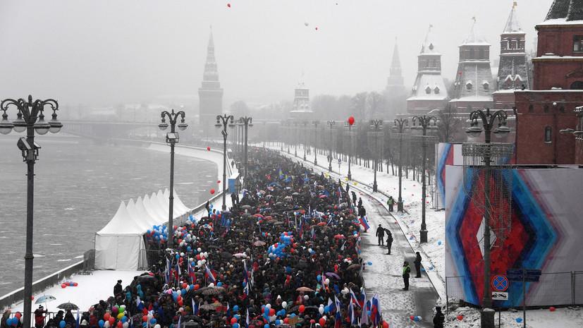 На митинг в поддержку российских спортсменов в центре Москвы пришли более 60 тысяч человек