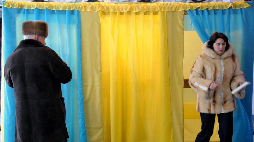 Киев рассматривает запрос Москвы на открытие избирательных участков на Украине