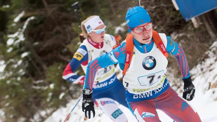 Россиянка Загоруйко выиграла гонку преследования на этапе Кубка IBU в Италии
