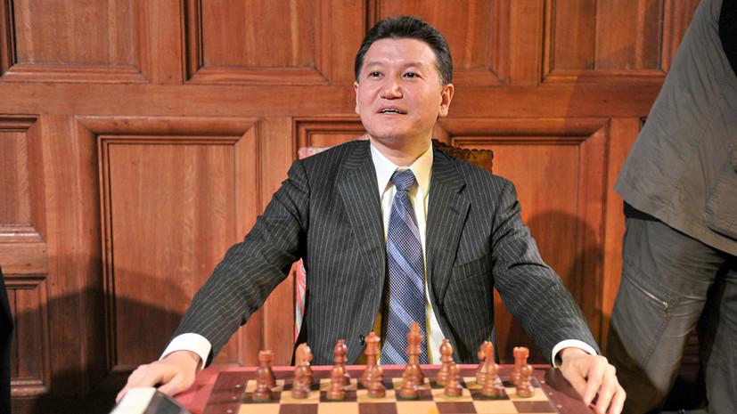 Глава FIDE Илюмжинов снял свою кандидатуру с выборов президента Российской шахматной федерации