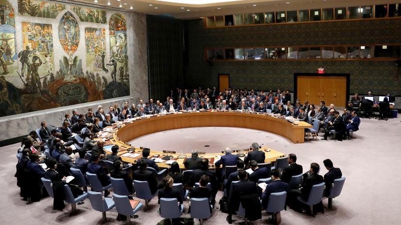 Украина предложила изменить процедуру применения вето в Совбезе ООН