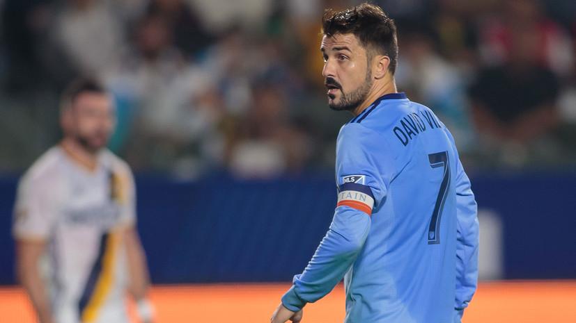 Испанец Вилья усомнился в своей поездке на чемпионат мира по футболу в России