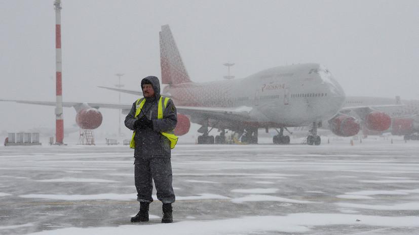 В московских аэропортах отменено и задержано почти 90 рейсов