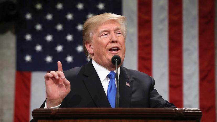 Трамп назвал американским позором «российское расследование»