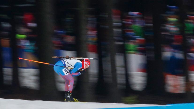 Россиянка Васнецова завоевала золото на юниорском ЧЕ по биатлону в спринте, Шевнина — вторая