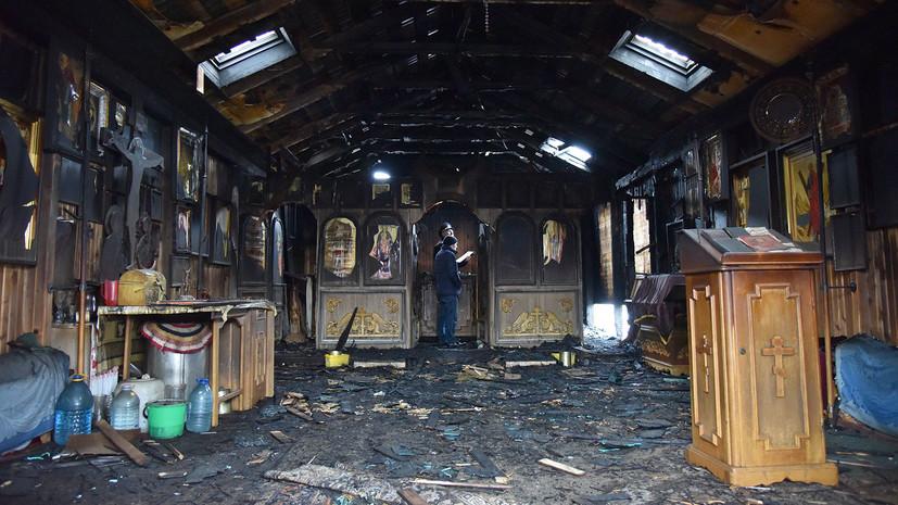 «Безоговорочный поджог»: в УПЦ раскрыли обличающие радикалов детали пожара во львовской церкви