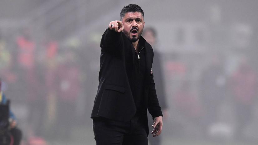 Главный тренер «Милана» Гаттузо сравнил свою команду с Брэдом Питтом