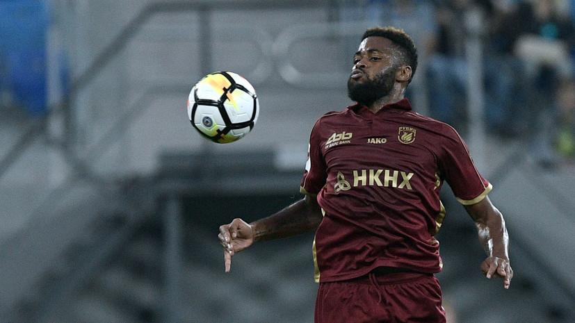 «Рубин» намерен судиться с футболистом Сонгом из-за расторжения контракта в одностороннем порядке