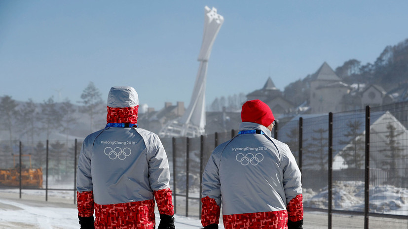 В МОК рассказали, когда примут решение о допуске оправданных россиян на Олимпиаду