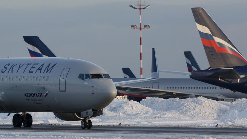 Число задержанных и отменённых рейсов в аэропортах Москвы превысило 140