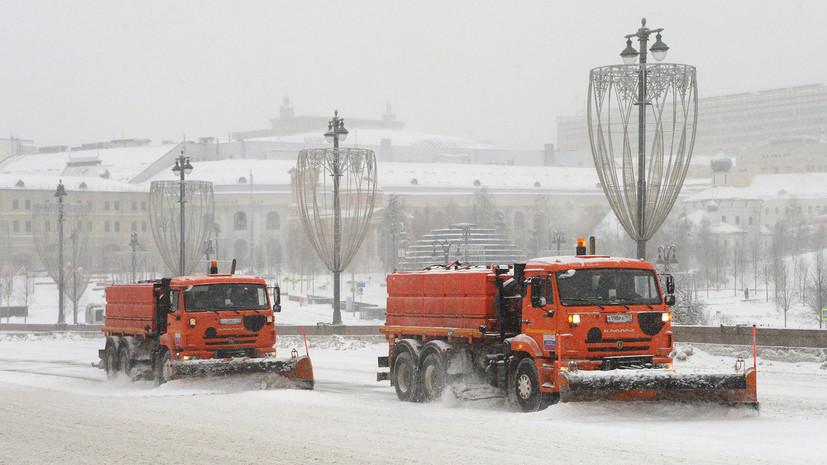 В Гидрометцентре рассказали, когда в Москве прекратятся осадки