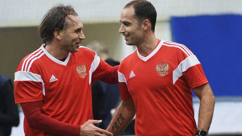 Сборная России в десятый раз стала обладателем Кубка легенд по футболу