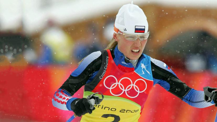 Трёхкратная олимпийская чемпионка Чепалова о скандале с «кровяным допингом» в лыжах: людям нечем заняться